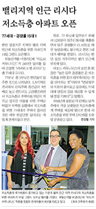 Korea Daily 2014